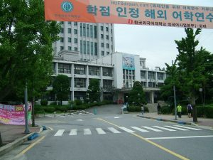 Hankuk University of Foreign Studies, Korea Selatan