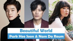 Drama Korea Terbaru Ini Bakalan Nemenin April Kamu - Beautiful World