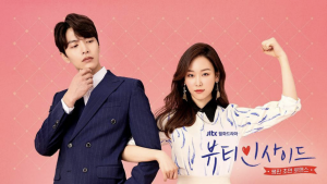 5 Rekomendasi Drama Korea Terpopuler di VIU 2019 - The Beauty Inside