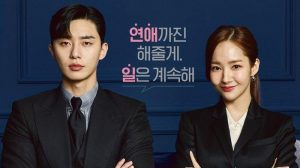 5 Rekomendasi Drama Korea Terpopuler di VIU 2019 - Whats Wrong With Secretary Kim?