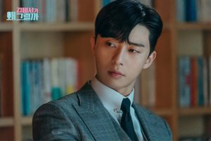 Film dan Kdrama Park Seo Joon Paling Recommended! - Whats Wrong With Secretary Kim