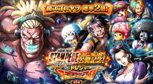 One Piece Stampede Video Download Dowload Anime Wallpaper Hd